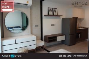 เช่าคอนโดลาดพร้าว71 โชคชัย4 : [ให้เช่า] คอนโด Atmoz ลาดพร้าว 71 1 Bedroom 1ห้องนอน 1 ห้องน้ำ พื้นที่ 23.95 ตร.ม. ชั้น8